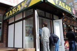 Предприниматели ужаснулись масштабами торговли контрафактными сигаретами