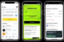 «Тинькофф» повышает процент на остаток до 5% в подписках Tinkoff Pro и Tinkoff Premium