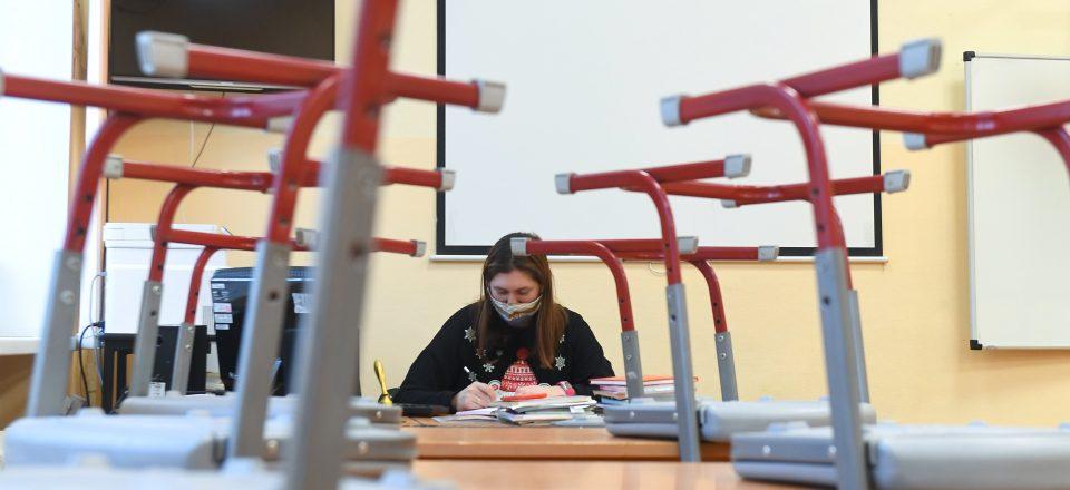 Минпросвещения раскрыло детали новой системы оплаты труда учителей
