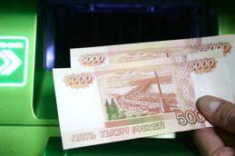 Аналитик дал совет о выгодном инвестировании 5 тыс. рублей