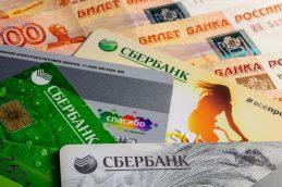 Банкам могут запретить брать комиссии с переводов в соцпроекты