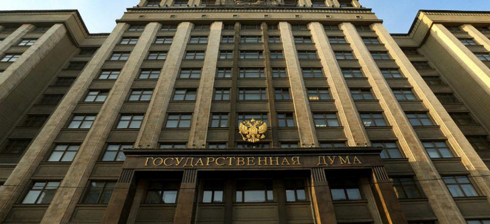 Госдума приняла закон о создании единого реестра турагентов с 2022 года
