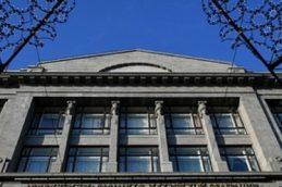Минфин предупредил о росте рисков блокировки активов РФ за рубежом