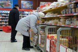 Россиянам предсказали рост зарплат и еще более быстрый рост цен
