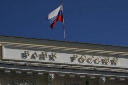 ЦБ повысил курс доллара на 10-12 апреля до 77,17 рубля