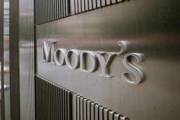 Moody's изменило прогноз рейтинга банка «Ак Барс» на «позитивный» со «стабильного»