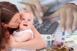 Минтруд предложил назначать выплаты по уходу за ребенком до полутора лет через ПФР с 2022 года