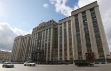 Объем внешней торговли ЕАЭС в первом квартале вырос на 3,9%