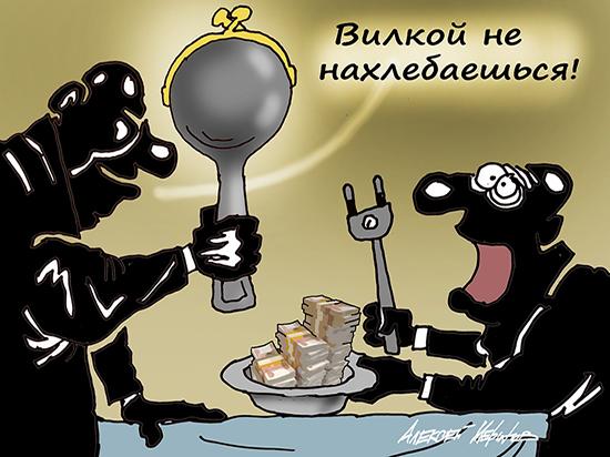 В России задумались о реформе тарифов на электричество