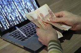 Госдума приняла в первом чтении законопроект о единой цифровой платформе занятости