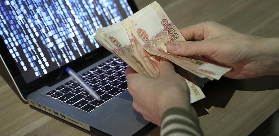 В 2021 году в России обнаружено 1529 сайтов лжебанков