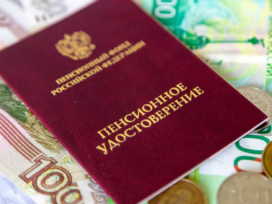 ПФР назвал условие получения выплаты в 12 000 рублей