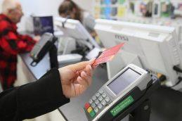 Правозащитники выявили в банках мисселинг при кешбэке по дебетовым картам