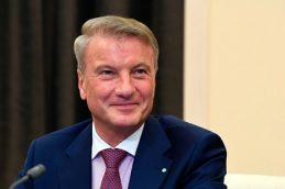 В Госдуме оценили поручения президента по кредитам для регионов в 1 трлн рублей