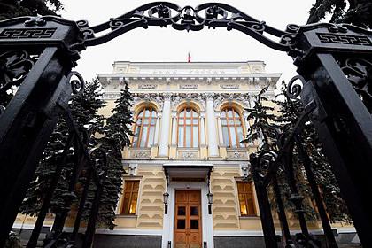 ЦБ впервые проиграл в суде российскому банку