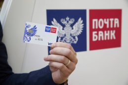 Почта Банк скорректирует условия по депозитам на фоне повышения ставки ЦБ