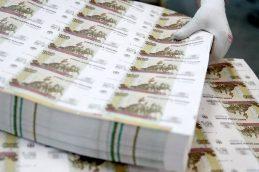 В Центробанке рассказали о дизайне новой 100-рублевой банкноты