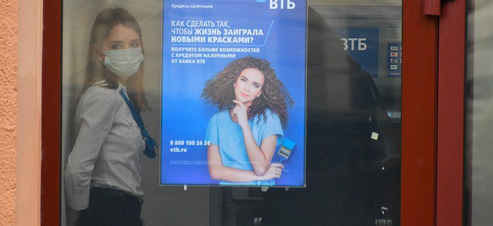 ВТБ снизил ставки по некоторым программам ипотеки