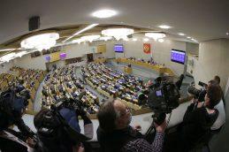 Мишустин: План расселения аварийных домов выполнялся на 200%