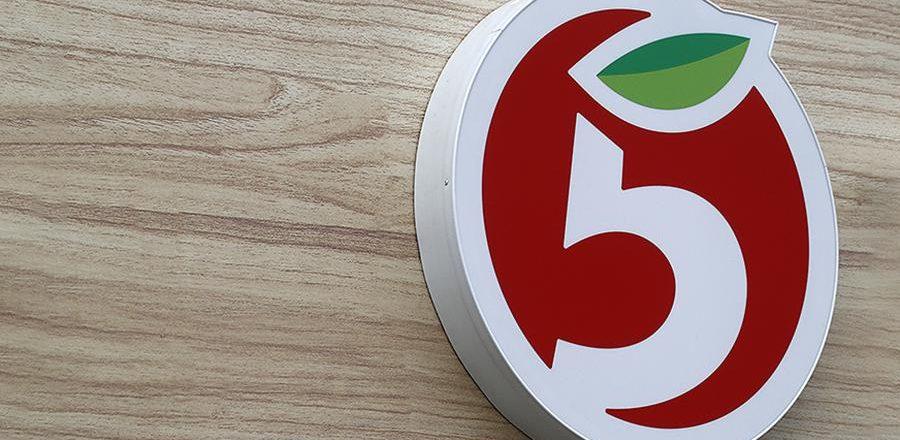 Сооснователь «Пятерочки» прокомментировал планируемую покупку «Магнитом» сети «Дикси»