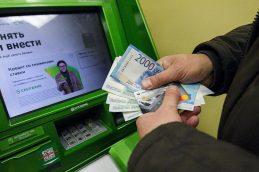 Банки намерены разрешить снятие денег с чужой карты