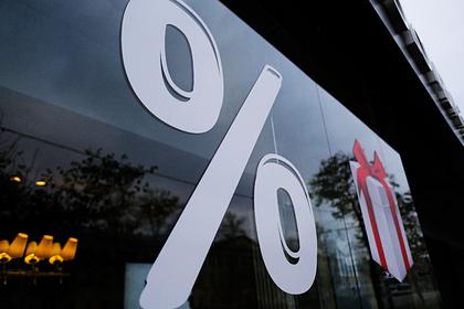 Российские банки повысили ставки по вкладам