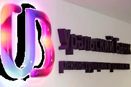 УБРиР запускает акцию для держателей бизнес-карт