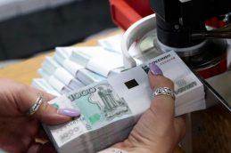В Госдуме предлагают освободить от налога вклады части пенсионеров