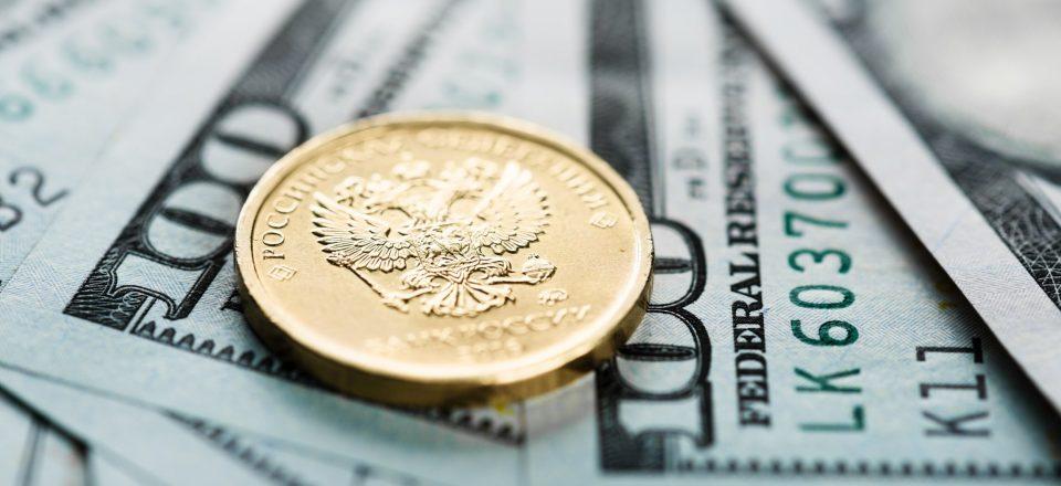 Володин: Выведение доллара из ФНБ укрепит суверенитет России