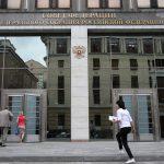 МЭР объединило департаменты производительности труда и защиты и поощрения капиталовложений