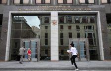 СберБанк планирует запустить «Тройку» в Петербурге