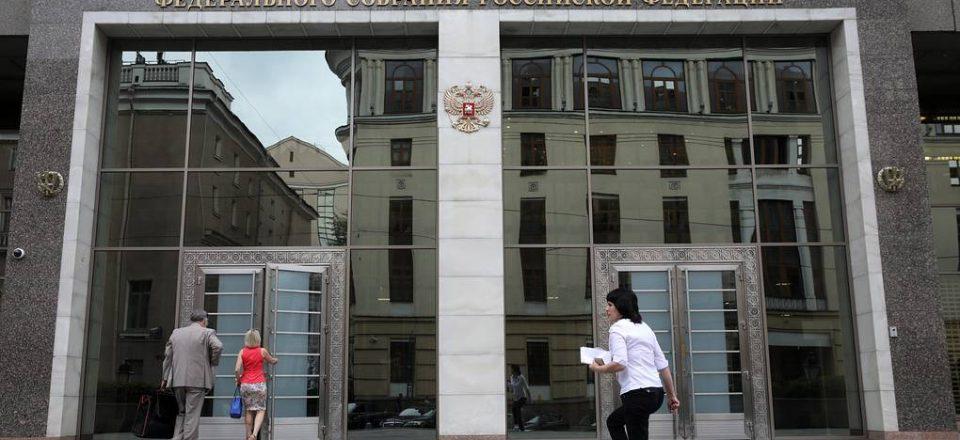 Совфед разработал законопроект о запрете плавающих ставок по некоторым категориям кредитов