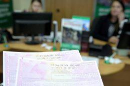 МВД предложило снизить стоимость ОСАГО и транспортный налог за добровольный техосмотр