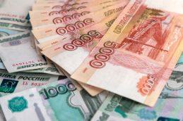 Задолженность населения перед банками составила около 24 трлн рублей