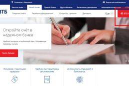 Совкомбанк подключил оплату в пользу компаний через СБП по QR-коду