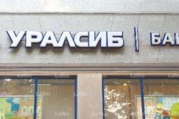 Банк России предупредил об активизации финансовых пирамид в соцсетях