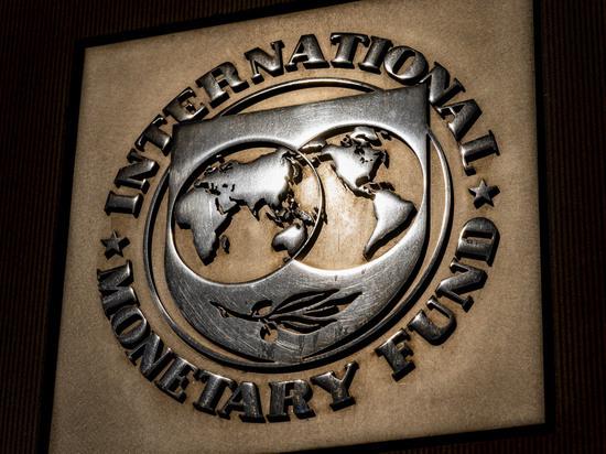 Раскрыто будущее переданных России МВФ 19 миллиардов долларов