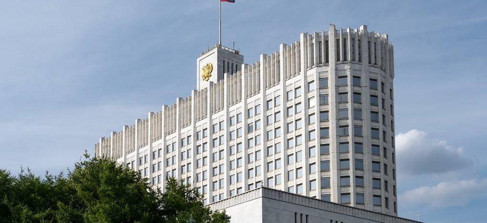 Кабмин одобрил расширение ТОР «Забайкалье» и «Хабаровск»