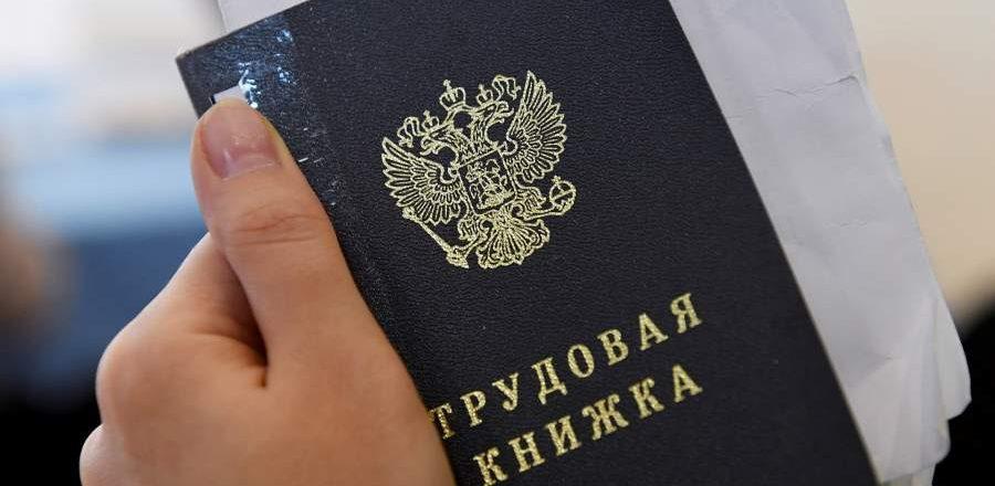 В Москве утвердили меры поддержки молодежи возрастом до 35 лет