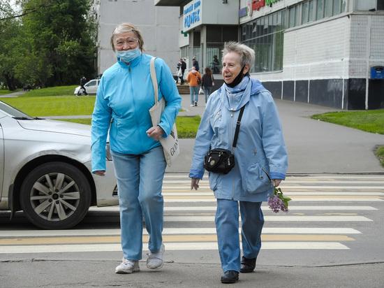 Российским пенсионерам начали перечислять единовременные выплаты