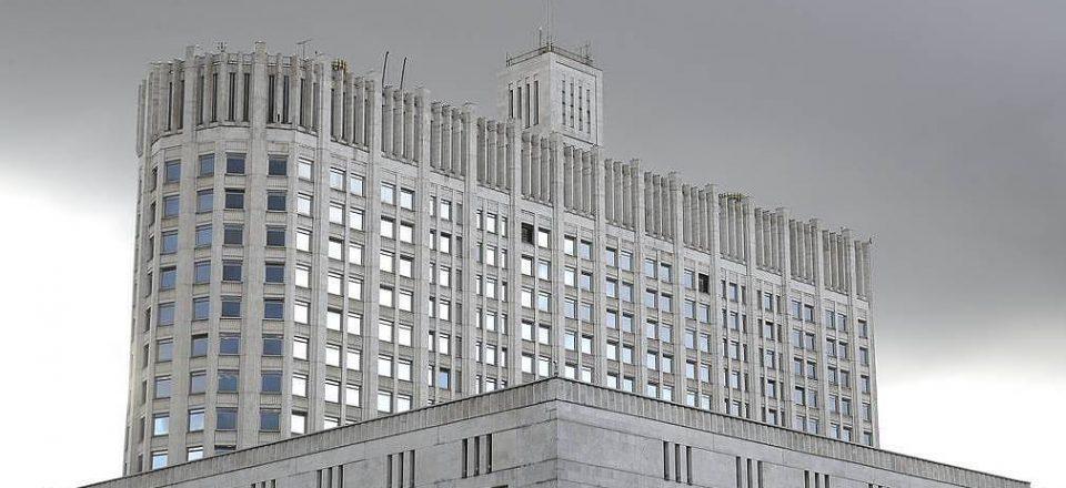 Кабмин может до конца года принять стратегию социально-экономического развития России