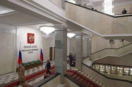 Комиссия Думы предлагает признать нежелательными в РФ более 20 иностранных НПО