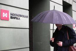 Индекс Мосбиржи на открытии торгов вырос до 4109,66 пункта, обновив исторический максимум