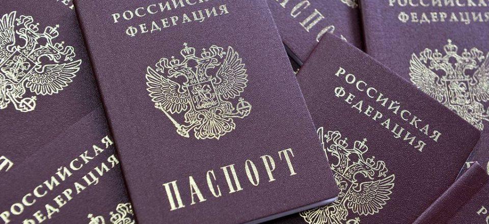 МВД прорабатывает требования к порядку выдачи и оформления электронных паспортов