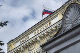 НКР: активы крупнейших финансовых групп впервые превысили ВВП России