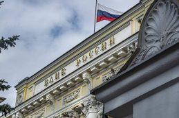 ПСБ запустил личный кабинет для управления торговым эквайрингом