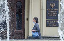 Оверчук прокомментировал вопрос о создании единой валюты Союзного государства