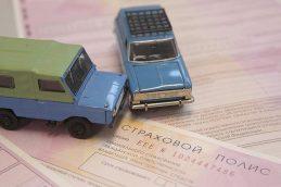 Россияне стали чаще жаловаться на проблемы с ОСАГО