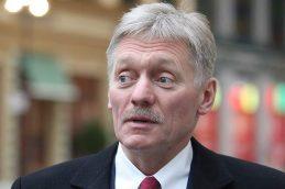 Песков заявил о контроле правительством ситуации с инфляцией в РФ
